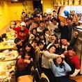 大人数の宴会にも最適!!総席数110席の当店ならではの大規模パーティー等にも対応致します!☆女子会や誕生日は新宿で人気♪新宿 個室 居酒屋!