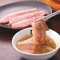 料理メニュー写真黒毛和牛の焼きしゃぶ(極み出汁・タレ・塩ダレ)