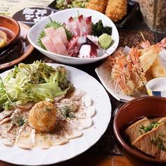 和み家 魚えんのおすすめ料理1