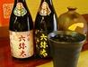 鎌倉 六弥太のおすすめポイント1