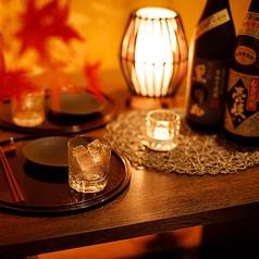 祇園居酒屋 黄金山 赤羽店の雰囲気1