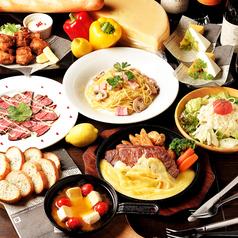 名古屋 チーズファクトリー 名駅店のおすすめ料理1