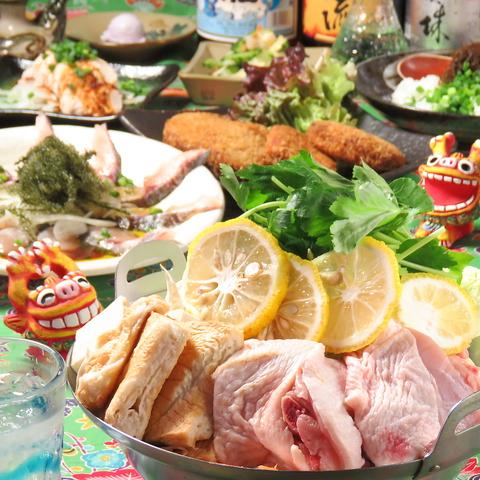 はいさい!一歩踏み入れると南国気分♪こだわりの沖縄料理でユンタクしませんか?