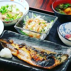 和食 とし之家のおすすめ料理1
