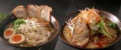 中華麺家まんまるの写真