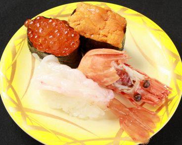 すし台所家 渋谷本店のおすすめ料理1