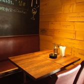 テーブル席は落ち着いた雰囲気が嬉しい♪バルでゆったりとした時間をお過ごしください。