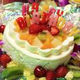 【新宿西口 個室居酒屋】アニバーサリー用豪華ケーキもご用意◎記憶に残る大切な日に…最高の瞬間をお過ごし頂くための特製プランもご用意!誕生日や記念日など特別な日を彩るスペシャルプランです☆