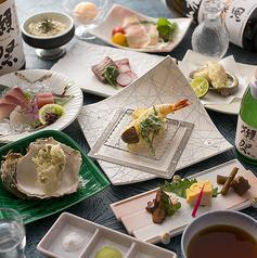 天ぷら・和食 てん樹 北野坂店のコース写真