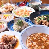 中華酒房 景雲のおすすめ料理2