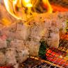炉端焼き酒場 中々 堂島店のおすすめポイント3