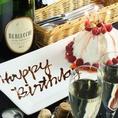 """【誕生日・記念日に】コースのドルチェをキャンティ特製""""バースデードルチェ""""に変更します♪"""