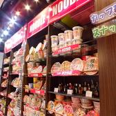 メディアカフェ ポパイ 本厚木店のおすすめ料理2