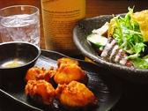 鳥焼肉 俺の家のおすすめ料理3