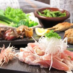 地鶏と本格焼酎 かし和のおすすめ料理1