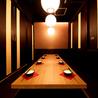 個室居酒屋 和食郷土料理 長野屋 長野駅前店のおすすめポイント1