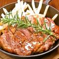 料理メニュー写真国産豚ロースの鉄板ステーキ