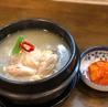 田園 dining&cafe Smileのおすすめポイント1