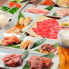 個室×食べ放題 焼肉 のぞみの特集写真