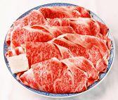 味と香りの松阪牛 かめや 松阪のグルメ
