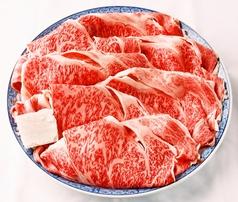 味と香りの松阪牛 かめやイメージ