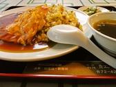 紅蘭のおすすめ料理2