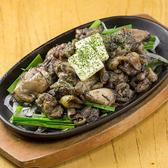 鶏バル バッカナーレ BACCANALEのおすすめ料理3