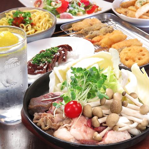 ◆十八番堪能コース 120分飲み放題付 全9品 3500円