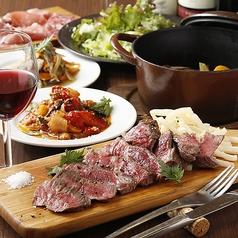 肉バル洋食酒場 goat ゴート 立川南口店のコース写真