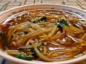 紅蘭のおすすめ料理3