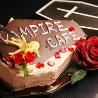 VAMPIRE CAFE (銀座)