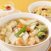 中国料理 古稀殿 グランドプリンスホテル高輪のおすすめ料理2