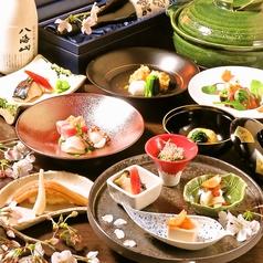 日本料理 春 AZUMAの写真