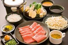しゃぶ扇 南港ATC店のおすすめ料理3