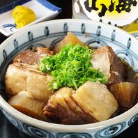 トロトロ角煮☆