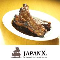 宮城産ブランド豚『JAPAN Xスペアリブオーブングリル』