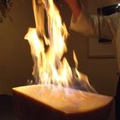 アーヴァーズ Italian Dining AVAZのおすすめ料理3