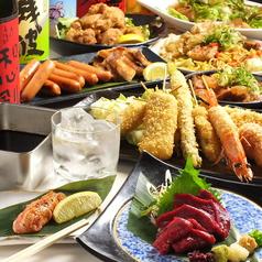 我が家 ジャン横店のおすすめ料理1