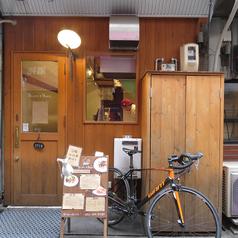 小さなイタリア食堂 Brutti e Buoni ブルッティエブォーニの外観1