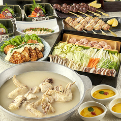 鳥元 市ヶ谷店のおすすめ料理1