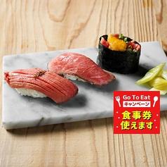 上大岡 肉寿司の写真