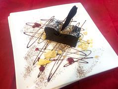 しっとり大人のチョコレートケーキ