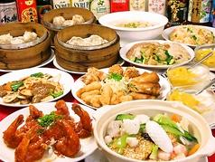 台湾料理 台北 博多のコース写真