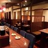 炙り屋 とり○ とりまる 西川口東口本店のおすすめポイント1