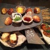 鶏と創作お台所 OHAKO おはこのおすすめ料理3