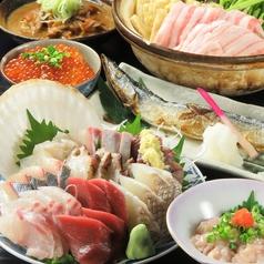 和風居酒屋 わいやのおすすめ料理1