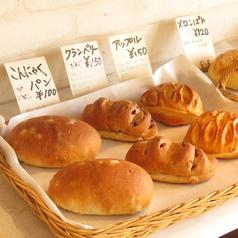 パンの店 Alfe アルフェのおすすめポイント1