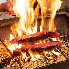 お魚総本家 池袋西口店のおすすめ料理1