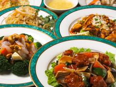 揚州厨房 浜松のコース写真