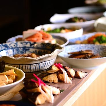 おばんざい割烹 茂治 名古屋店のおすすめ料理1